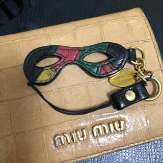 ミュウミュウ(miumiu)のmiumiu ミュウミュウ ストラップ チャーム 仮面(キーホルダー)