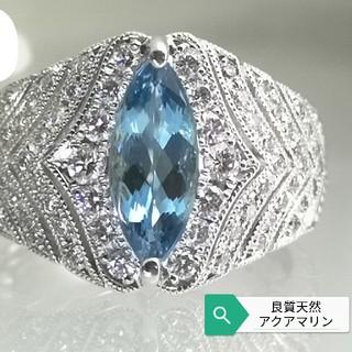 返品可!即決!豪華!天然ダイヤ&アクアマリンのPt900リング☆17号☆@rl(リング(指輪))