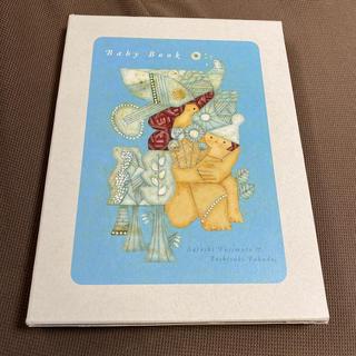 コクヨ(コクヨ)のコクヨ ベビーブック 写真 赤ちゃん アルバム(アルバム)