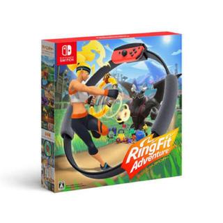 ニンテンドースイッチ(Nintendo Switch)の新品未開封 リングフィットアドベンチャー 任天堂 2台(家庭用ゲームソフト)