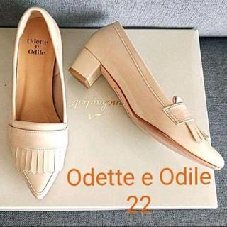 Odette e Odile - 22cm ☆美品☆ Odette e Odile エナメル キルトタン