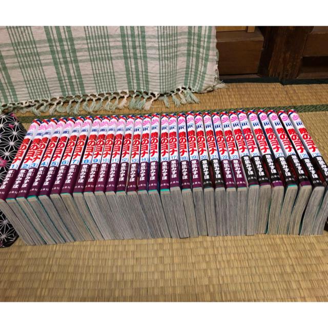白泉社(ハクセンシャ)のSenka様専用☀️ エンタメ/ホビーの漫画(全巻セット)の商品写真