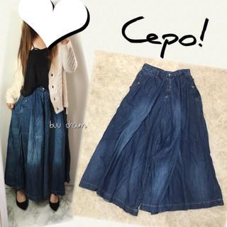 セポ(CEPO)のCepo!♡ワイドパンツ 薄手 デニムカラー(カジュアルパンツ)