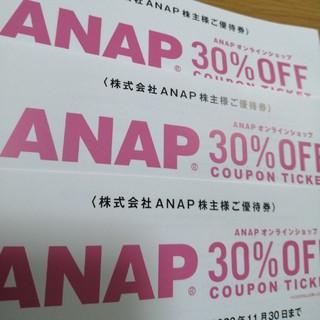 アナップ(ANAP)のANAP 30%オフチケット ※三枚セット(ショッピング)