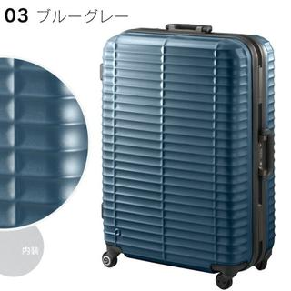 エース(ace.)の新品送料込☆全色型扱■95L プロテカ ストラタム ブルーグレー★スーツケース(旅行用品)