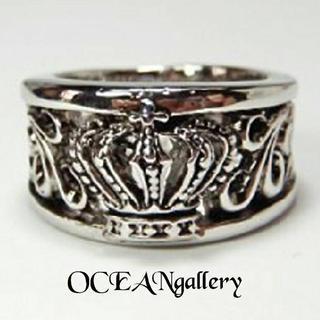 送料無料 17号 シルバークラウン王冠リング 指輪 彫刻風透かしアラベスク模様(リング(指輪))