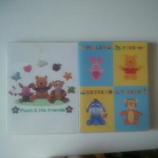 クマノプーサン(くまのプーさん)のプーさんアルバム 2冊セット(アルバム)