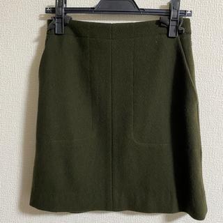 IENA SLOBE - 新品未使用 SLOBE IENA カルゼ台形スカート