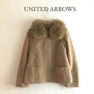ユナイテッドアローズ(UNITED ARROWS)のユナイテッドアローズ フォックスファーノーカラーコート(毛皮/ファーコート)