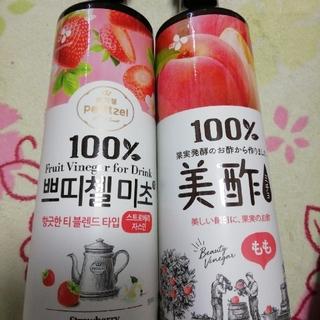 ミチョ 美酢 2本セット ジャスミン&イチゴ味と桃味 韓国酢