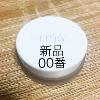 Cosme Kitchen - rms beauty アンカバーアップ 00
