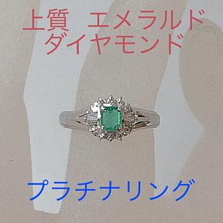 上質 エメラルド ダイヤモンド プラチナ pt900 リング 指輪 送料込み(リング(指輪))
