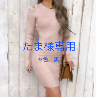 top secret♡リブニットレースアップスリットワンピ(ミニワンピース)