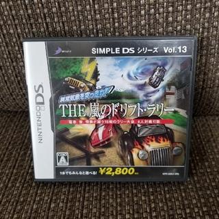 ニンテンドーDS(ニンテンドーDS)のSIMPLE DSシリーズ Vol.13 異常気象を突っ走れ! THE 嵐のドリ(携帯用ゲームソフト)