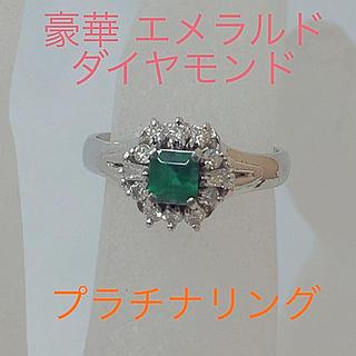 豪華 エメラルド ダイヤモンド プラチナ pt900 リング 指輪 送料込み(リング(指輪))