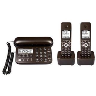 パイオニア(Pioneer)のPIONEER  ブラウン  デジタルコードレス 留守番電話機 (子機2台付(その他)