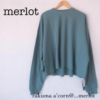 merlot - merlot ロングスリーブ 裏起毛トレーナー *グリーン