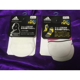 アディダス(adidas)のadidasスポーツソックス(2足セット)(その他)