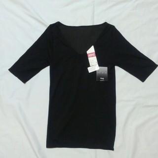 Wacoal - 新品ワコールウイングインナーシャツ