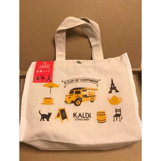 KALDI - カルディ 2019 紅茶 バッグ KALDI 数量限定