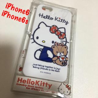 ハローキティ - サンリオ ハローキティ iPhoneケース iPhone6/6s対応 新品未使用