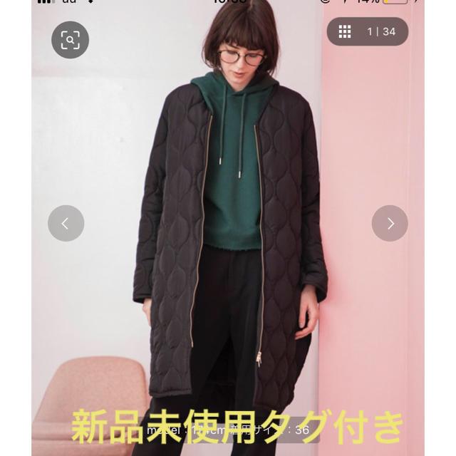 あんな様専用‼︎エマテイラー  ミリタリーノーカラーキルティングコクーンコート レディースのジャケット/アウター(ミリタリージャケット)の商品写真