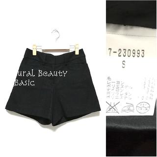 ナチュラルビューティーベーシック(NATURAL BEAUTY BASIC)のnaturalbeautybasic 黒 ラメ ショート ハーフ パンツ(ショートパンツ)