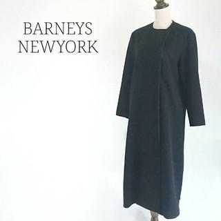 バーニーズニューヨーク(BARNEYS NEW YORK)のBARNEYS NEWYORK ロングコート ブラック レディース(ロングコート)