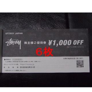 ステューシー(STUSSY)のTSI 株主優待 STUSSY ステューシー 1000円 割引券6枚セット(ショッピング)