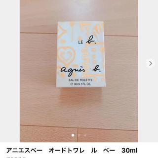 アニエスベー(agnes b.)のアニエスベー オードトワレ 30ml(香水(女性用))