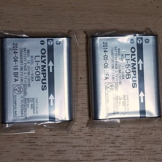 オリンパス(OLYMPUS)の2個セット OLYMPUS 純正のリチウムイオン電池LI-50B(バッテリー/充電器)