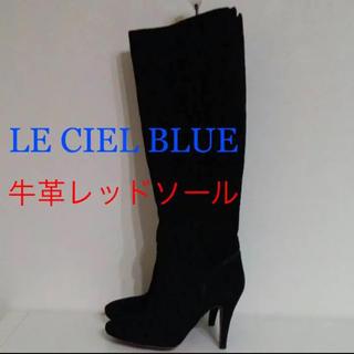 ルシェルブルー(LE CIEL BLEU)のLE CIEL BLUE 牛革レッドソールブーツ 24.5cd(ブーツ)