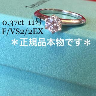 ティファニー(Tiffany & Co.)の限定タイムセール!♡11号0.37ct pt950ティファニーダイヤ リング(リング(指輪))