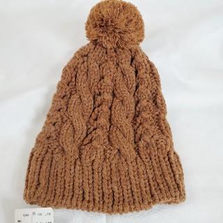 サマンサモスモス(SM2)のサマンサ モス2 SM2 ニット帽 新品未使用 タグ付き(ニット帽/ビーニー)
