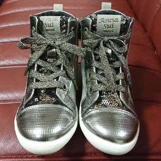 アナスイミニ(ANNA SUI mini)のANNA SUI mini 靴 17.0(ブーツ)