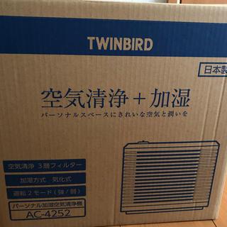 TWINBIRD - 空気清浄機 加湿 ツインバード