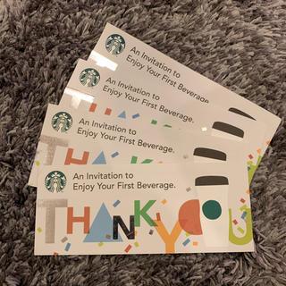 スターバックスコーヒー(Starbucks Coffee)のスターバックス ドリンクチケット 4枚(その他)