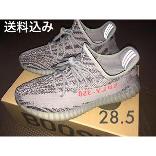 アディダス(adidas)のYEEZY BOOST 350V2 US 10.5 28.5 イージー ベルーガ(スニーカー)