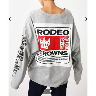 RODEO CROWNS WIDE BOWL - BIG PATCH ロングスリーブTシャツ グレー