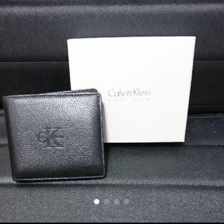 カルバンクライン(Calvin Klein)の [即購入OK]カルバン・クラインの黒の折り財布 箱あり (折り財布)