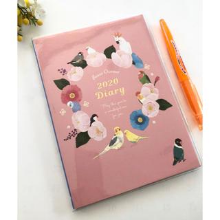 アフタヌーンティー(AfternoonTea)の2020年ダイアリー B6サイズ マンスリー 手帳 10月始まり 家計簿付き(鳥)