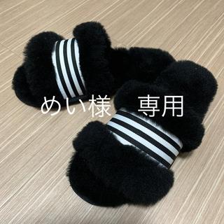 EMU - 新品⭐︎最終価格EMU Australia 黒 サイズ24小さめ 23.5 23