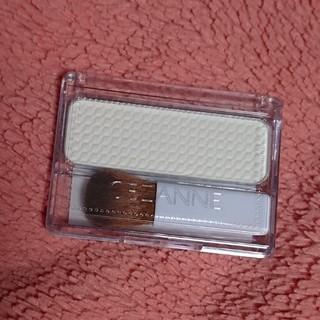 セザンヌケショウヒン(CEZANNE(セザンヌ化粧品))のセザンヌ フェース コントロールカラー  ホワイト1(フェイスカラー)