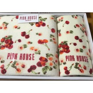 【新品】PINK HOUSE バスタオルセット