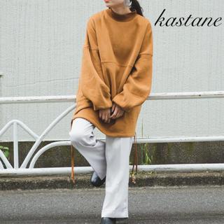 Kastane - 最新作❁カスタネ スウェード裏起毛プルオーバー