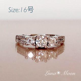 最高級AAA 3ストーンCZダイヤリング(16号)サイドメレ、巾着付き、即日発送(リング(指輪))