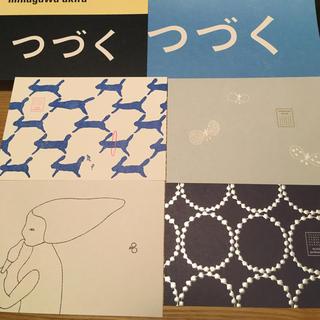 mina perhonen - ミナペルホネン つづく展 限定ポストカード4枚