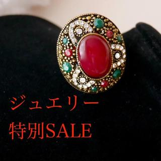 新品◆ ヴィンテージ調 リング(リング(指輪))