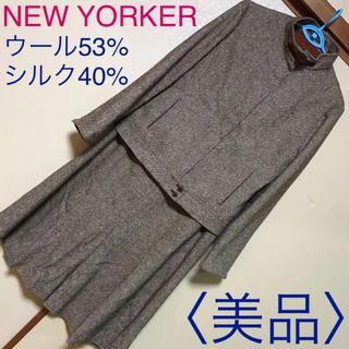 NEWYORKER - 美品♡ニューヨーカー♡スカートスーツ セットアップ セレモニースーツ ママスーツ