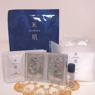 KOSE - 米肌 トライアルセット